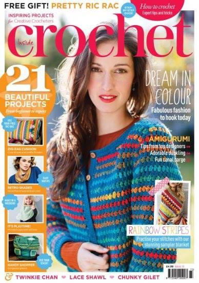 inside crochet 73